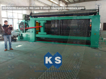 ประเทศจีน Double Rack Drive Gabion Machine / Hexagonal Wire Mesh Machine โรงงาน
